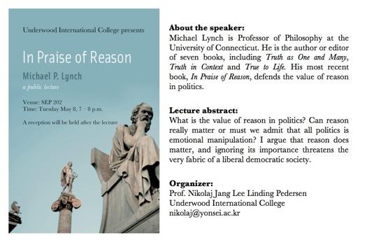 Nikolaj Jang Lee Linding Pedersen - 1st Seoul Philosophy
